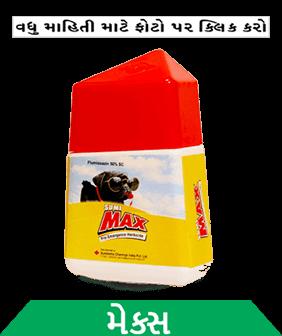know about sumitomo max in gujarati