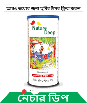 know about sumitomo naturedeep in bengali