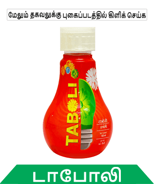 know about sumitomo taboli in tamil